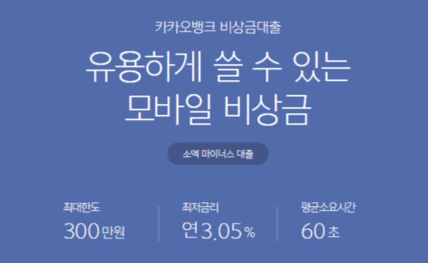 무직자 소액대출 쉬운곳 TOP6 추천